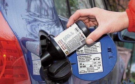 Как избавиться от воды в бензобаке?